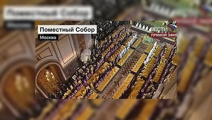 На Поместном соборе завершилось голосование по кандидатуре Патриарха