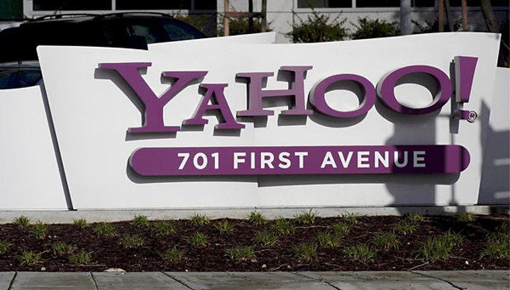 Microsoft и Yahoo договорились о сотрудничестве