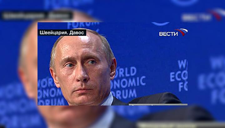 Выступление Владимира Путина в Давосе. Полный текст