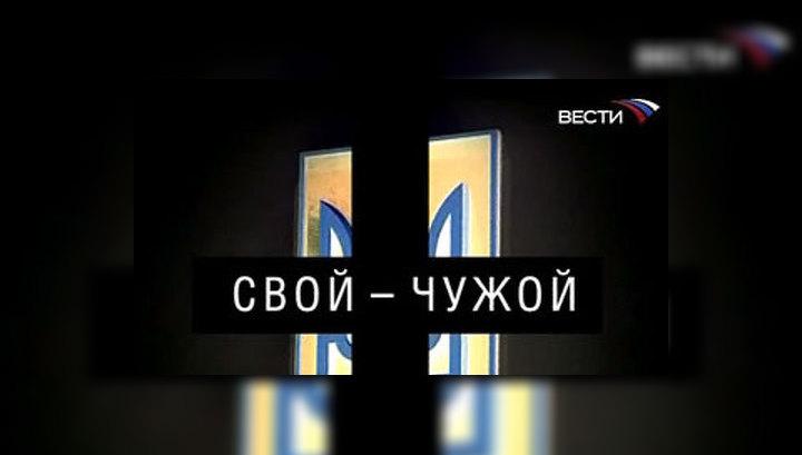 """""""Свой-чужой"""": Украина в войне против Южной Осетии"""