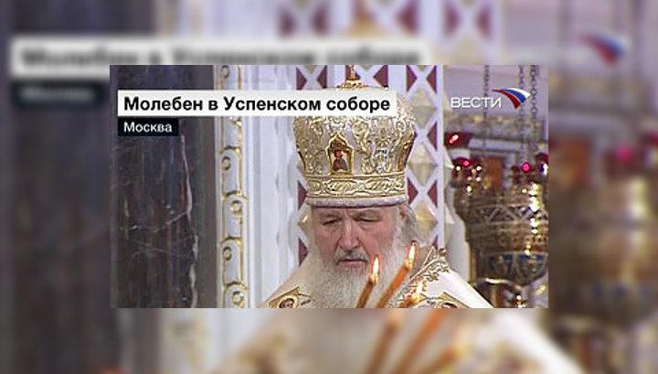 Патриарх Кирилл совершил первую службу в новом сане