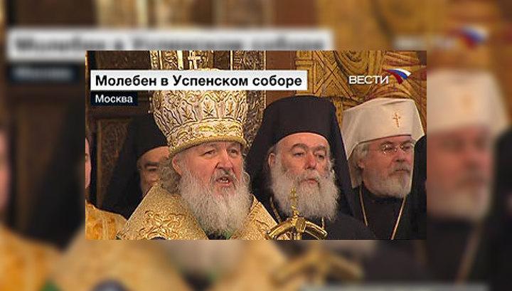 """Патриарх Кирилл """"выразил надежду, что отношения между двумя Церквами будут развиваться в атмосфере взаимного доверия и сотрудничества"""""""
