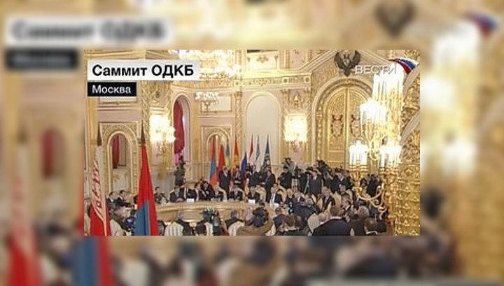 В Кремле открылся саммит ЕврАзЭС