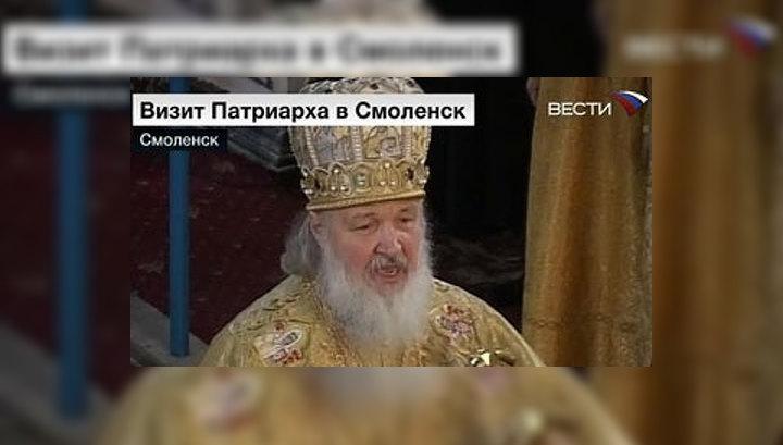 Патриарх Кирилл отслужил Божественную литургию в Смоленске