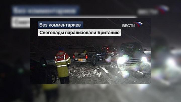 Новые снегопады вызвали хаос на дорогах Великобритании