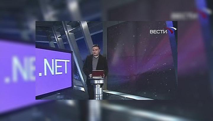 """""""Вести.net"""": книжный проект Google встретили в штыки"""