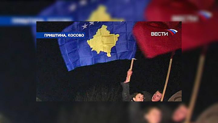 В Косове отмечают годовщину самопровозглашенной независимости. Это событие, произошедшее благодаря усилиям США и некоторых стран Европы, нанесло удар по основополагающим принципам международного права и открыло дорогу другим геополитическим потрясениям