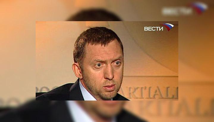 Олег Дерипаска: государство надо оставить в покое