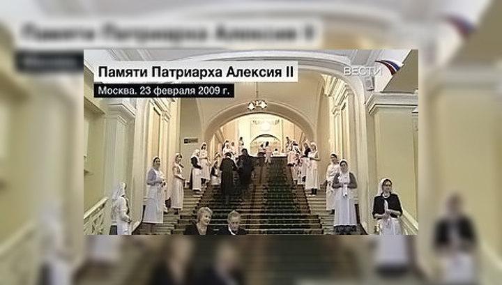 Православные почтили память Патриарха