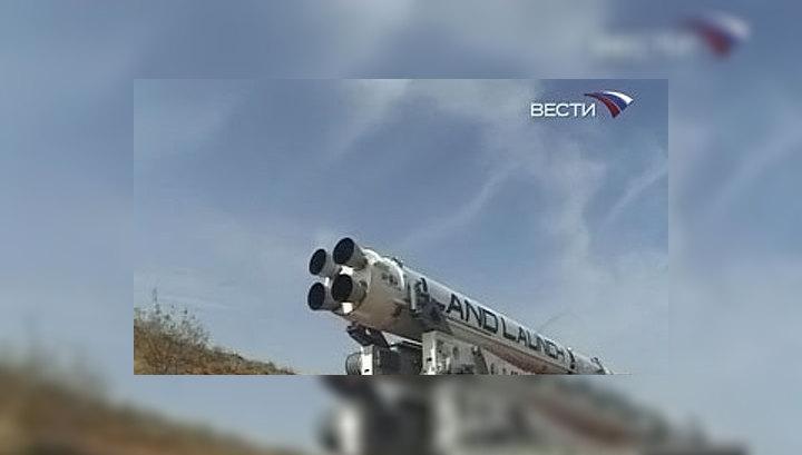 """Успешно стартовала ракета-носитель """"Зенит"""" с американским спутником"""
