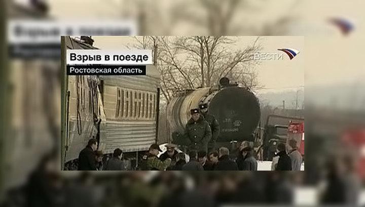 Ве��иru В вагоне�е��о�ане поезда quotВладикавказМо�ква