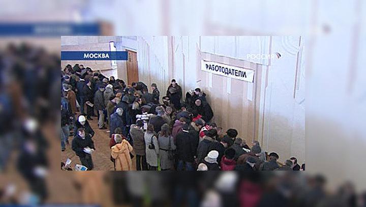 Министр здравоохранения и социального развития РФ Татьяна Голикова отмечает, что фактическое число безработных в России еще в начале года составляло почти 6 миллионов человек