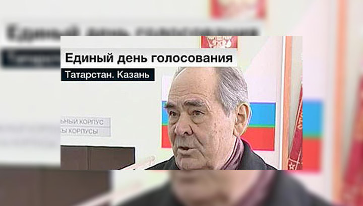 Явка на выборах в среднем по России составляет 30 процентов