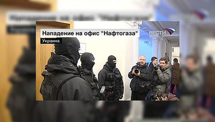 """Люди в масках, взявшие """"Нафтогаз"""", оказались сотрудниками спецслужб"""