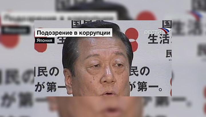 Коррупция в японии чувствовал