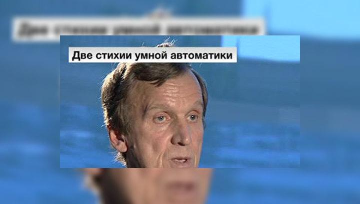 """В России создают """"умные"""" тренажеры для авиаторов и моряков"""