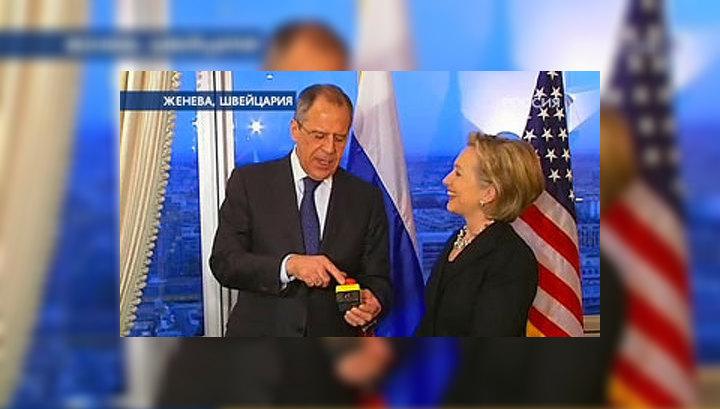 """Лавров и Клинтон нажали на кнопку """"перезагрузка"""""""