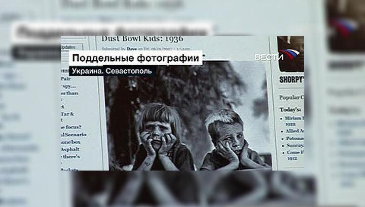 Выставка о голоде на Украине оказалась фальшивкой