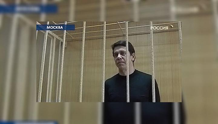 Журналист Лурье осужден на 8 лет за вымогательство