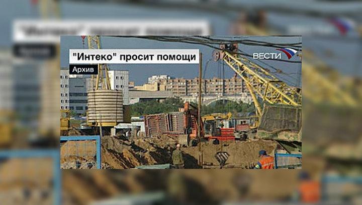 Компания Батуриной просит у государства почти 50 миллиардов рублей