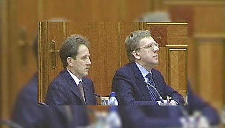 Вице-премьер Алексей Кудрин доложит о приоритетах бюджетной политики 2003 года