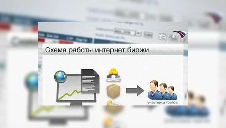 Россияне переходят на бартер через Интернет