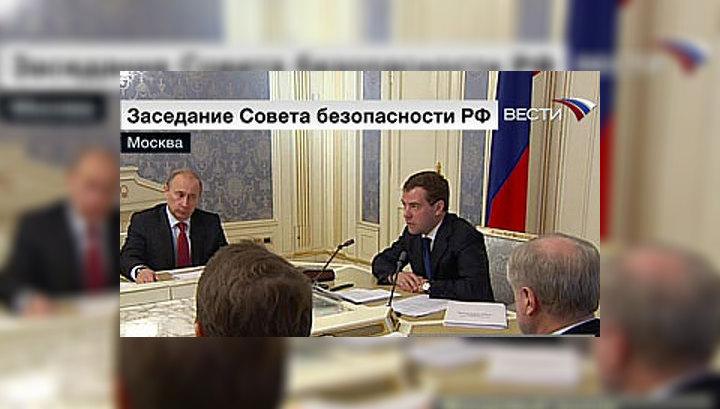 В России создаётся система стратегического планирования