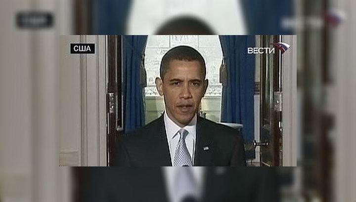 """Обама предложил автопрому """"свежий старт"""" через банкротство"""