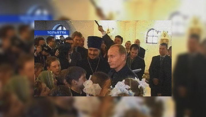 Путин преподнёс в дар тольяттинской православной гимназии икону