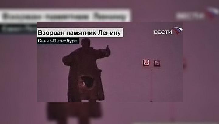 Питерские вандалы ударили по Ленину