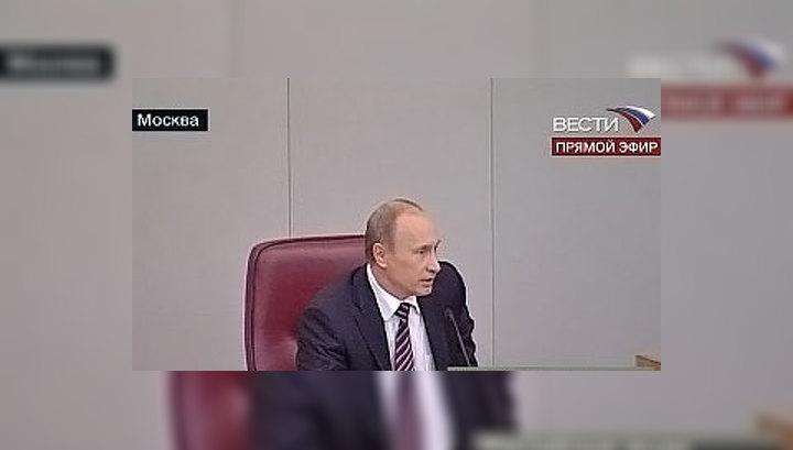 Выступление Путина в Госдуме. Главное