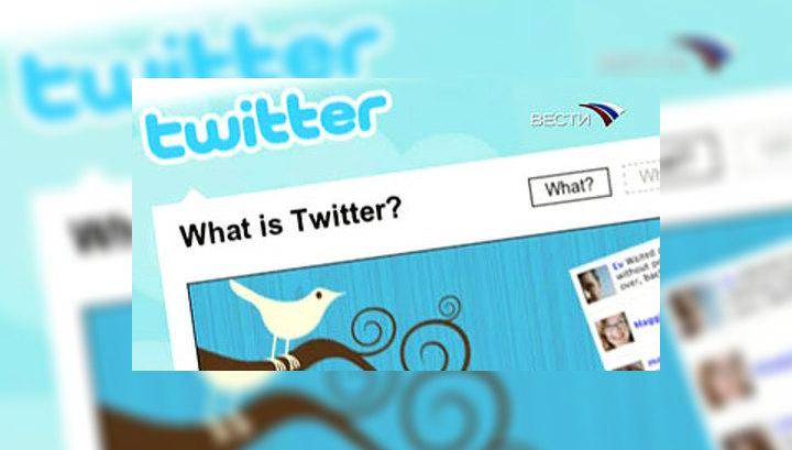 """""""Вести.net"""": хайку от президента и интернет-эпидемия Twitter"""