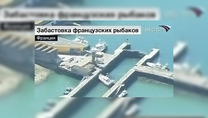 Французские рыбаки в знак протеста заблокировали порты
