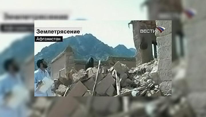 Землетрясение в Афганистане унесло более 70 жизней