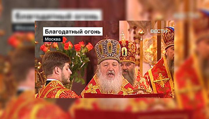 Благодатный огонь развезут по всем российским епархиям