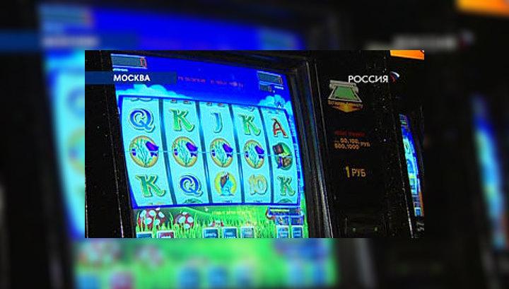 Бездепозитный бонус игровые автоматы 2016