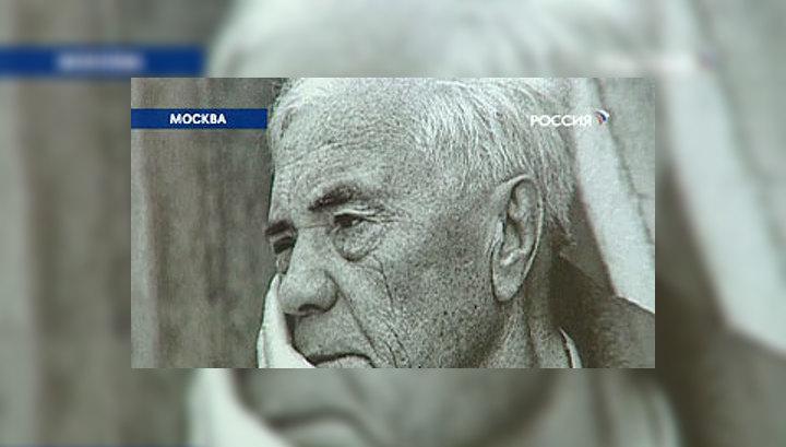 Писатель Астафьев посмертно отмечен премией Солженицына