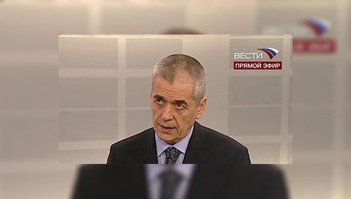 Онищенко: Россия получит вакцину от H1N1