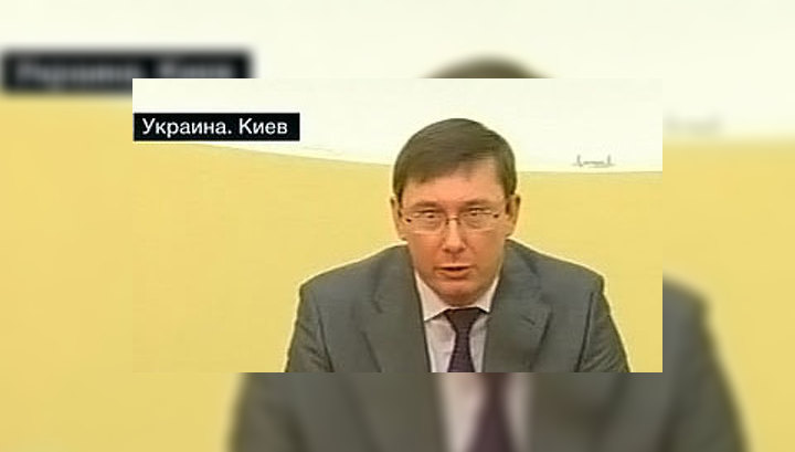 Сын Луценко выиграл суд против Bild