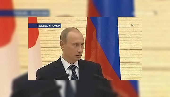 Россия - Япония: еще один шаг навстречу