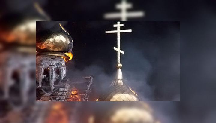 В Белгороде сгорела деревянная церковь: фото и видео очевидцев
