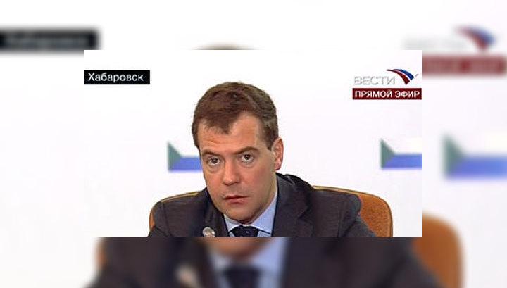 Медведев: на Дальний Восток надо привлекать китайские инвестиции