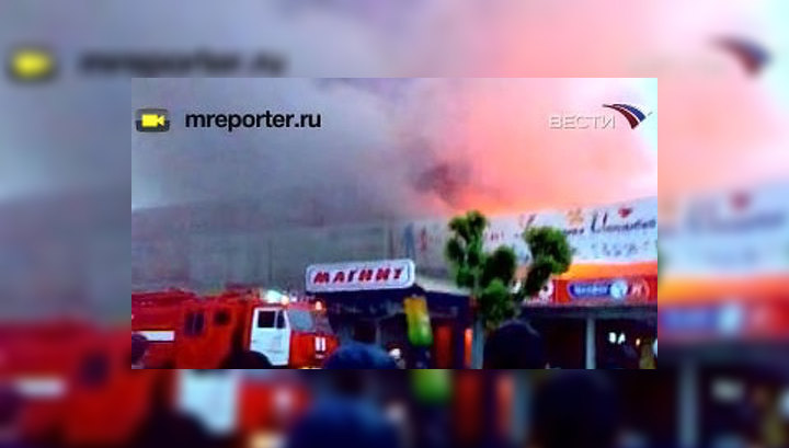Пожар в башкирском городе Ишимбае локализован