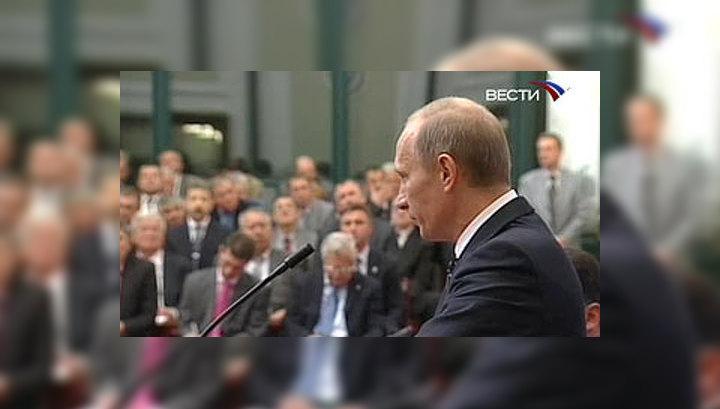 Владимир Путин: мы должны делать дешевле и лучше импорта