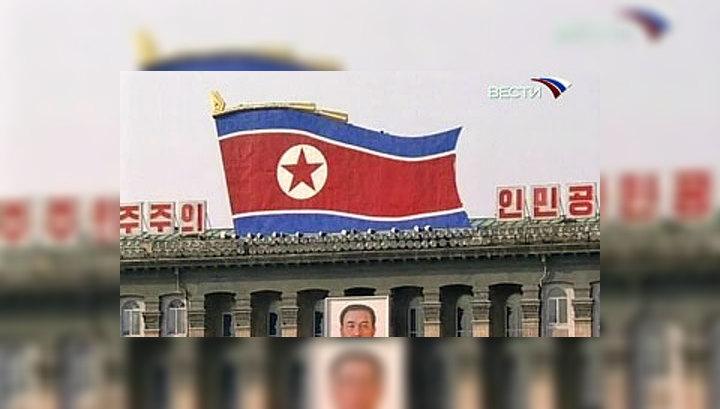 """Решение включить в санкционный список СБ ООН пять северокорейских компаний, включая """"Хексин"""", и пять физических лиц было принято 16 июля"""