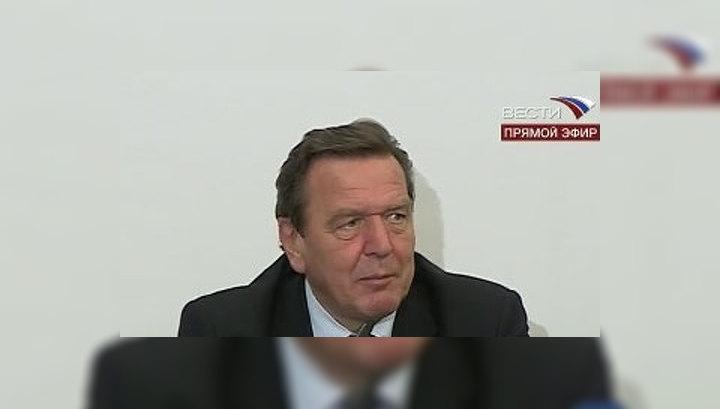 """Герхард Шрёдер: все члены ЕС заинтересованы в """"Северном потоке"""""""
