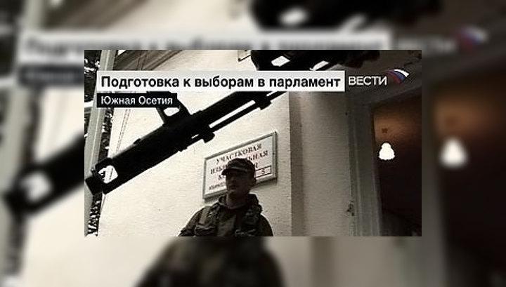 """В Южной Осетии - """"День тишины"""""""