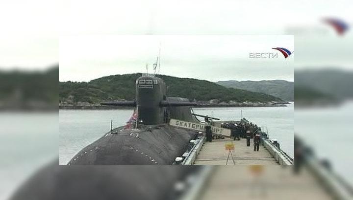 полигон для пуска баллистических ракет с подводных лодок