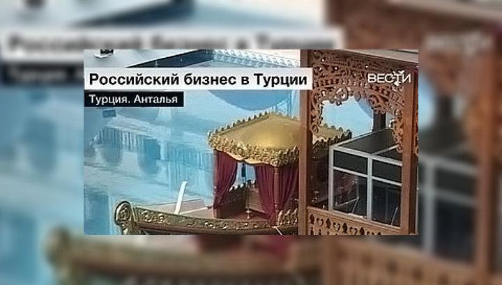 Российский олигарх удивил Восток роскошью