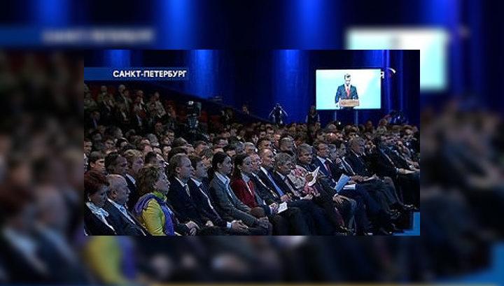 Экономический форум в Петербурге: итоги дня
